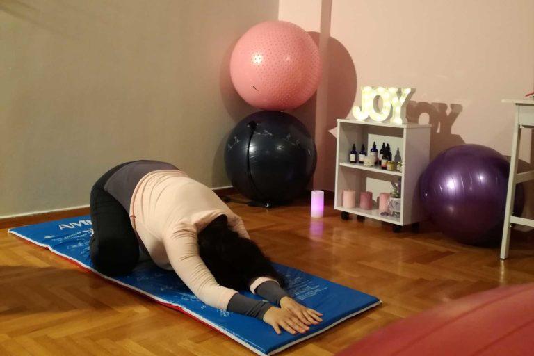 Pregnancy Home Γυμναστική 2