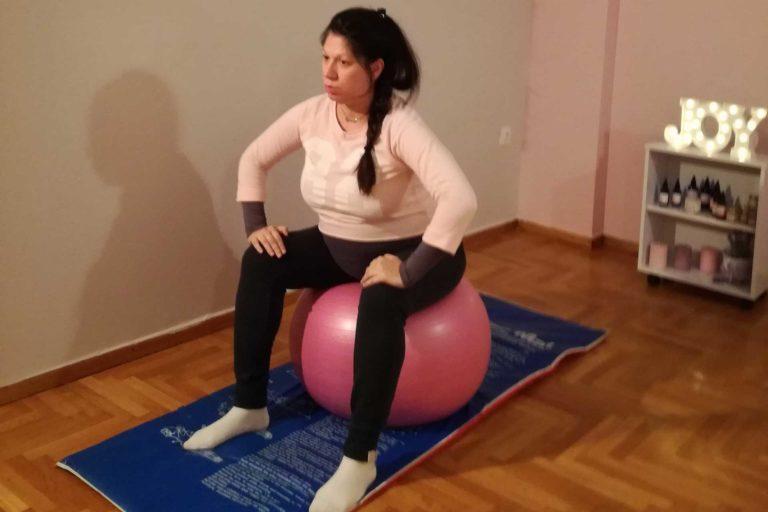 Pregnancy Home Γυμναστική 3